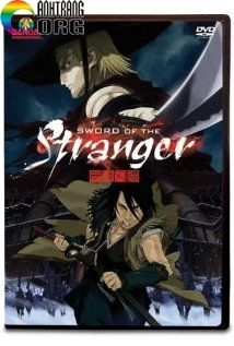 Sword of the Stranger...