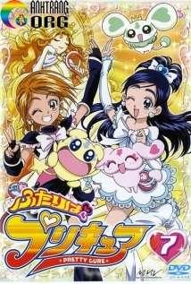 Futari-wa-Pretty-Cure-E381B5E3819FE3828AE381AFE38397E383AAE382ADE383A5E382A2-Futari-wa-Purikyua-We-are-Pretty-Cure-Pretty-Cure-2004