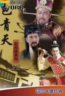 Bao-Thanh-ThiC3AAn-TruyE1BB81n-KE1BBB3-TE1BB95ng-HE1BBA3p-Phim-Bao-Thanh-ThiC3AAn-2011