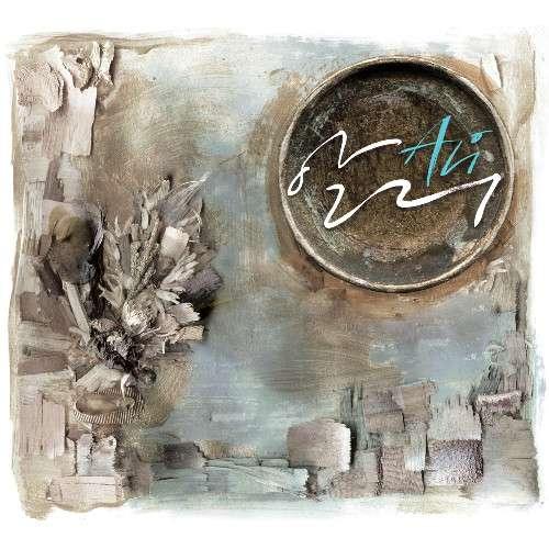 [Mini Album] ALi - Eraser